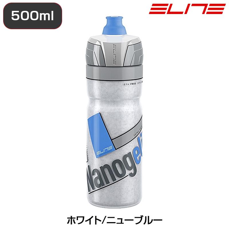 Bianchi Thermo Nanogel Bottle BPA Free