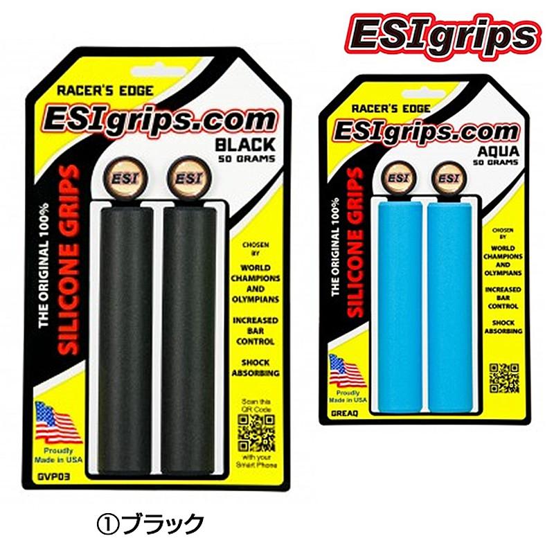 ESI Racers Edge MTB Grip ESI Grips GIF04