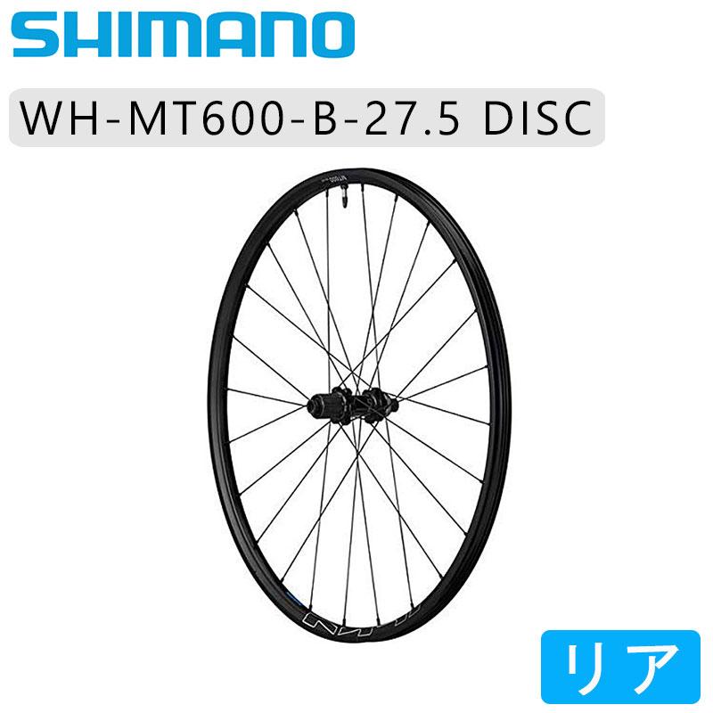 SHIMANO(シマノ) WH-MT600-B リアホイール 27.5インチ ディスクブレーキ センターロック[後][27.5インチ]