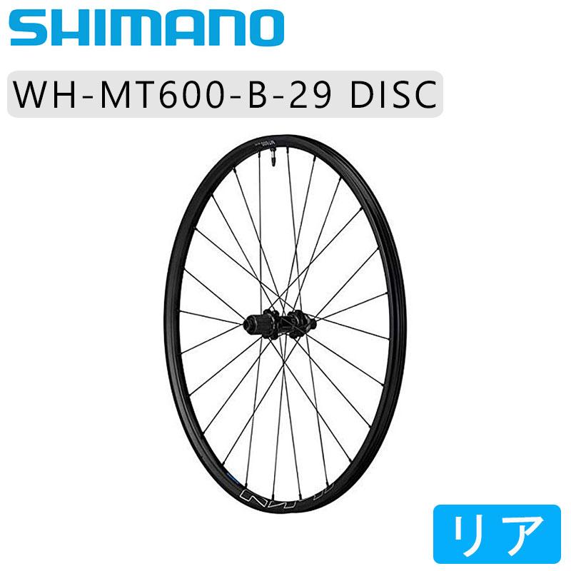 SHIMANO(シマノ) WH-MT600-B リアホイール 29インチ ディスクブレーキ センターロック[後][29インチ]