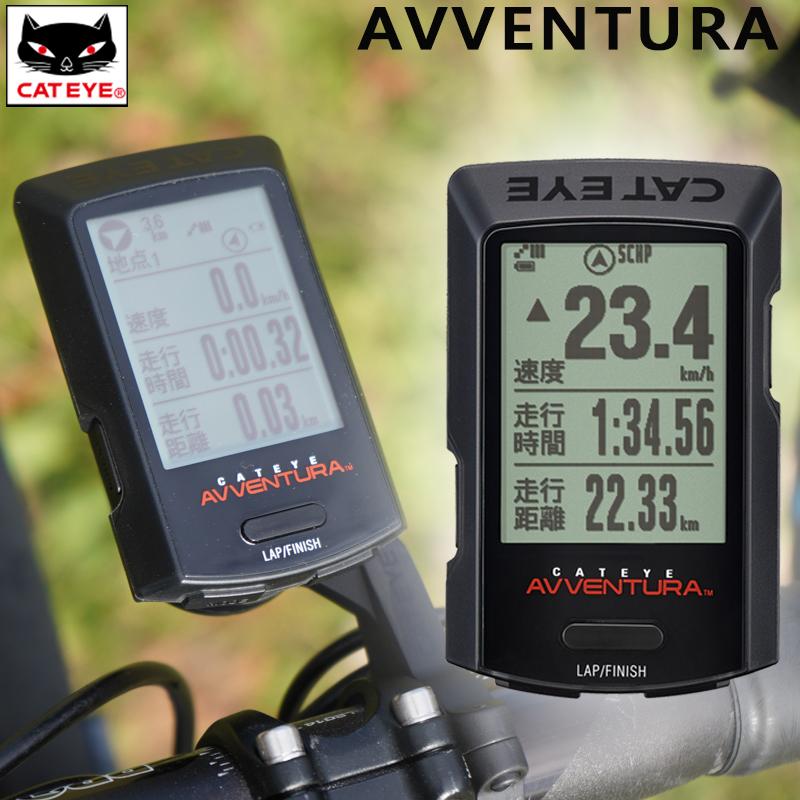 《即納》【土日祝もあす楽】CATEYE(キャットアイ)AVVENTURA アベントゥーラCC-GPS200 CCGPS200 80時間駆動 ロングライド ブルべにおすすめ