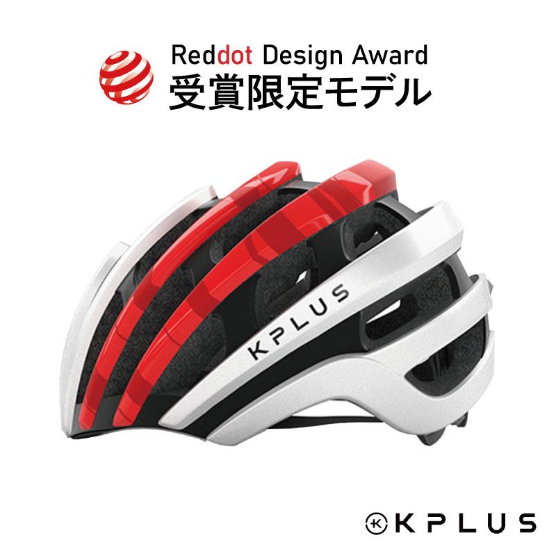 《即納》【あす楽】KPLUS (ケープラス) NET (ネット)ロードバイク用ヘルメット S005[一般][バイザー無し]