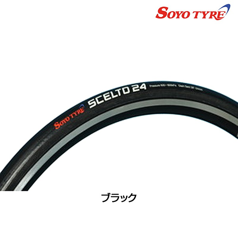 SOYO TYRE(ソーヨータイヤ) SEAMLESS ROAD (シームレスロード)SCELTO-24[700×22~24c][レース用]