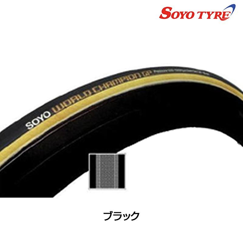 SOYO TYRE(ソーヨータイヤ) ワールドチャンピオン GP[その他][レース用]
