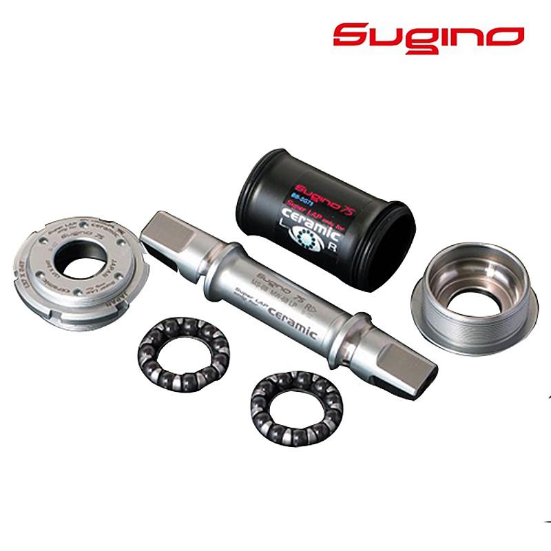 SUGINO(スギノ) SG75 BBセット SUPER CERAMIC (スーパーセラミック)[ボトムブラケットBB][ピスト/トラック用]