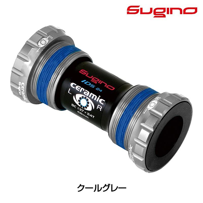SUGINO(スギノ) MB-608-II スーパーセラミック[本体][ボトムブラケットBB]