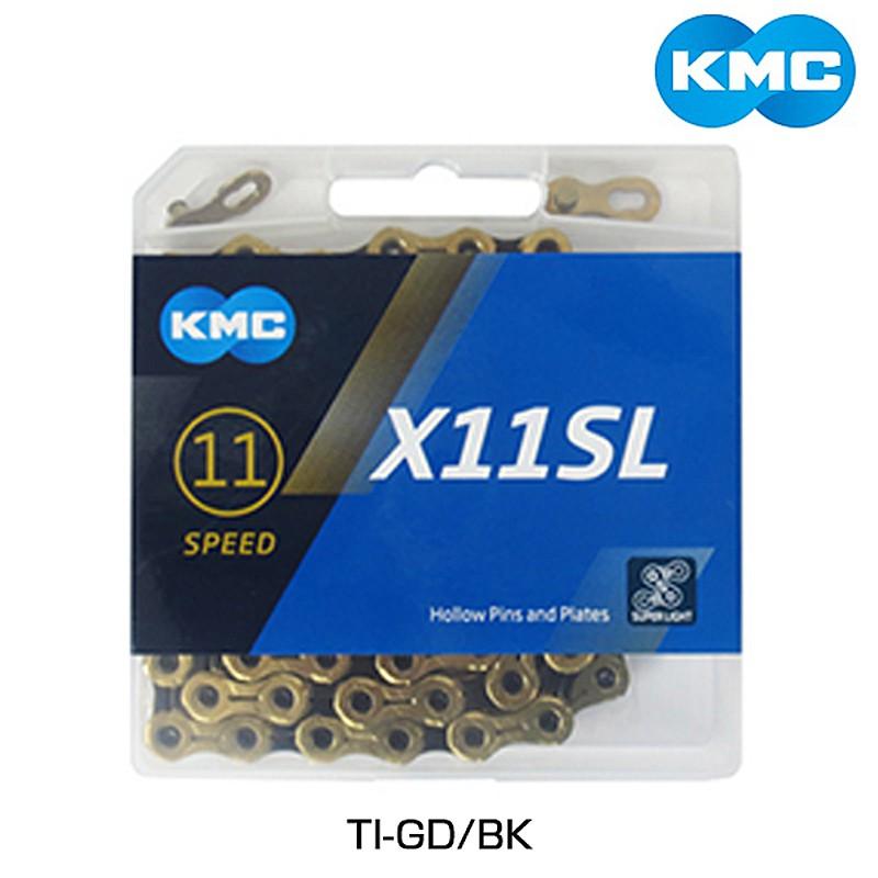 KMC(ケーエムシー) X11SL-TI/BK X11SL 11S用チェーン TI/BLACK 118L[チェーン][ロードバイク用]