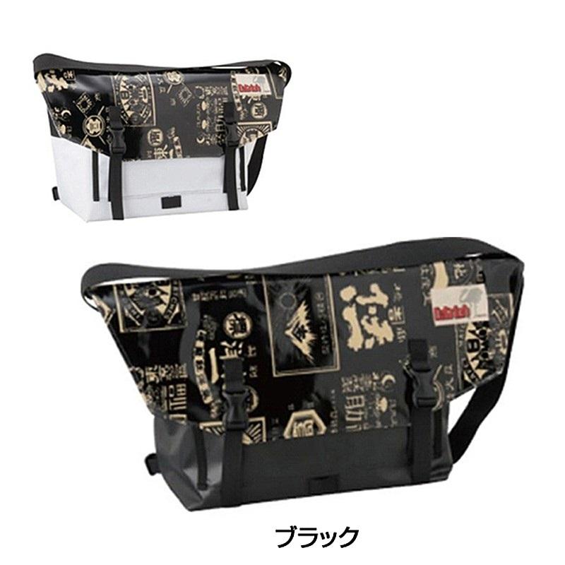 OSTRICH(オーストリッチ) 配達袋.jp[メッセンジャーバッグ][身につける・持ち歩く]