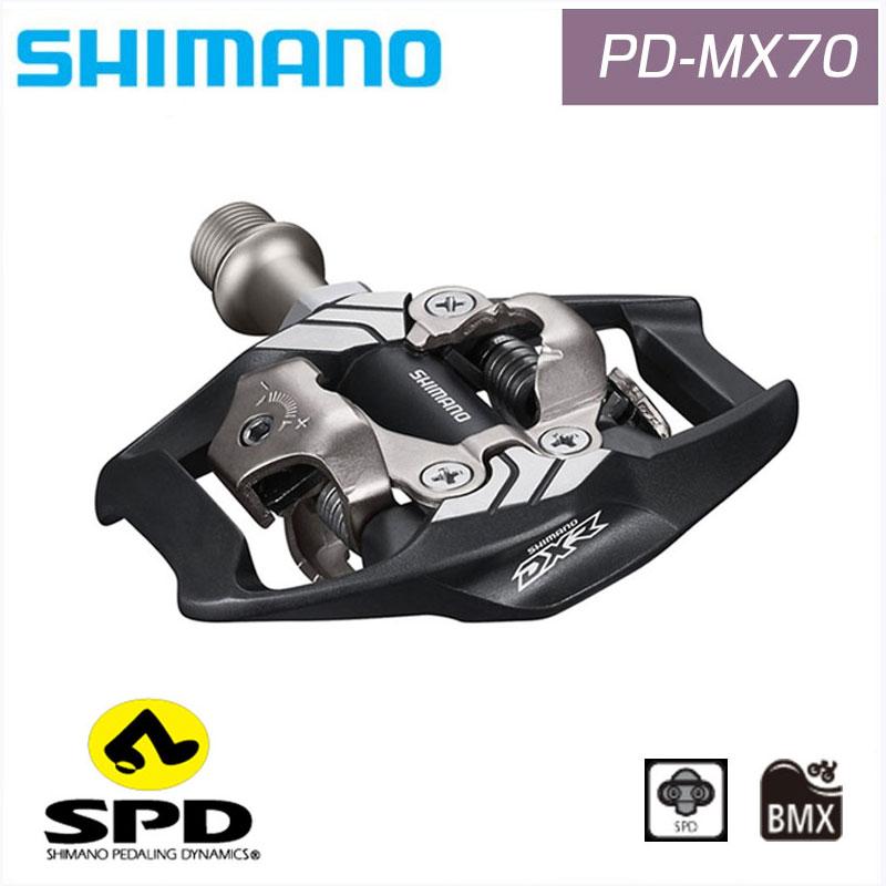 SHIMANO(シマノ) PD-MX70 [ペダル] [ビンディングペダル] [ロードバイク] [クロスバイク]