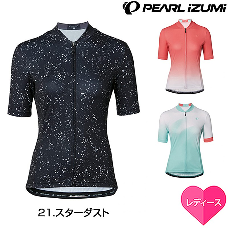 PEARL IZUMI(パールイズミ) 2019年春夏モデル UVプリントジャージ W621-B[半袖][ジャージ・トップス]
