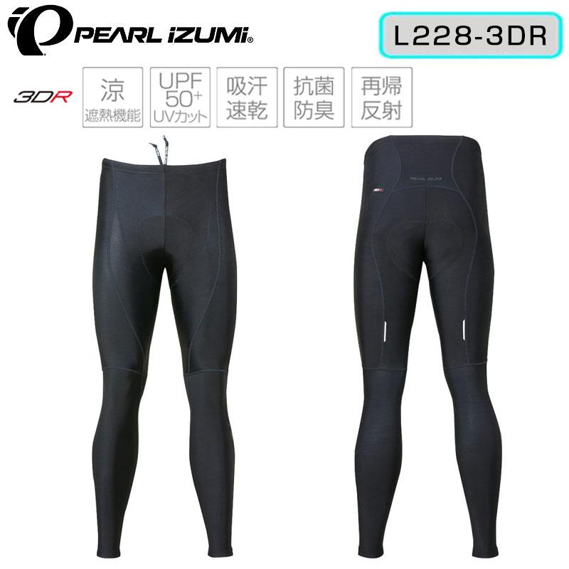 PEARL IZUMI(パールイズミ) 2019年春夏モデル コールドシェイドタイツ(トールサイズ) L228-3DR[タイツ][レーサーパンツ]