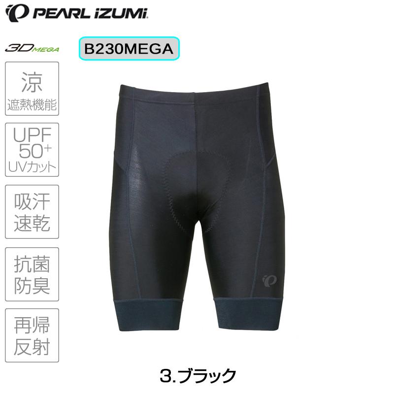 《即納》【あす楽】PEARL IZUMI(パールイズミ) 2019年春夏モデル コールドシェイドメガパンツ(ワイドサイズ) B230MEGA[ショーツ][ビブパンツ]