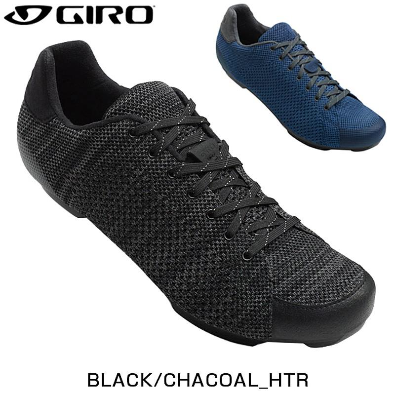 《即納》GIRO(ジロ) REPUBLIC R KNIT (リパブリックRニット) SPDビンディングシューズ[ロードバイク用][サイクルシューズ]