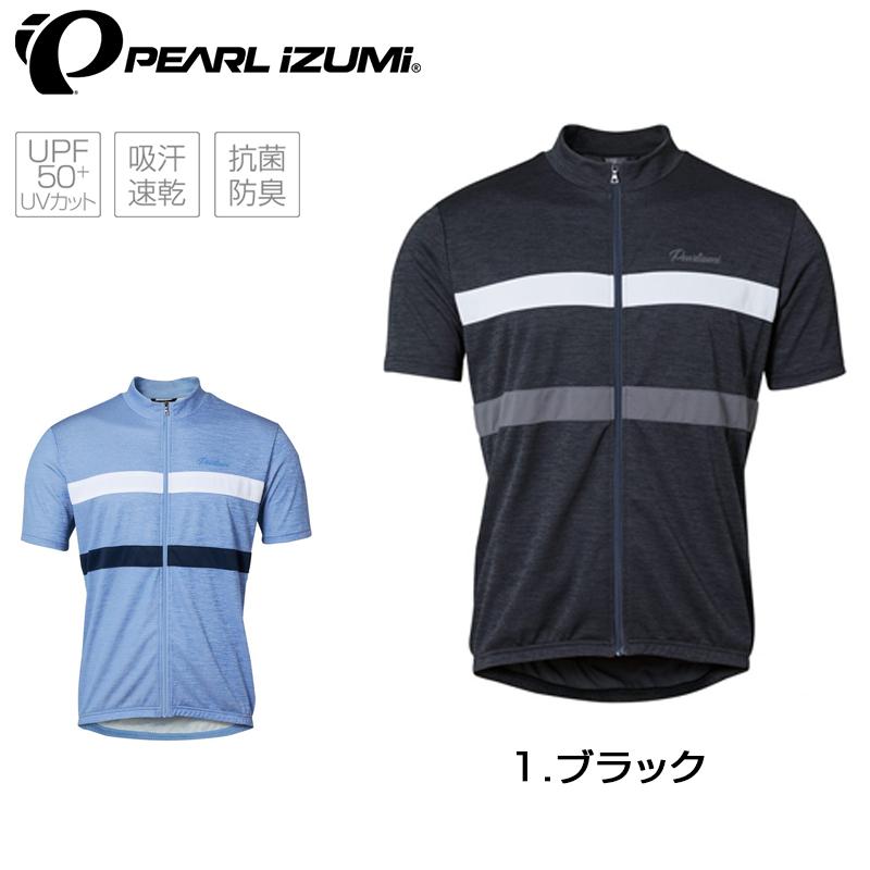 【5月25日限定!エントリーでポイント最大14倍】PEARL IZUMI(パールイズミ)2020春夏モデル フリージーサイクルジャージ 336-B [サイクルジャージ] [ウェア] [メンズ]
