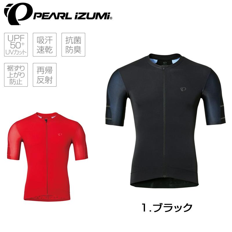 PEARL IZUMI(パールイズミ) 2019年春夏モデル ビジョンジャージ 500-B[半袖][ジャージ・トップス]