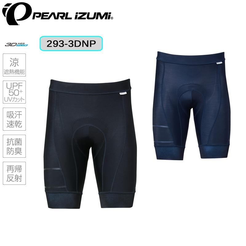 《即納》【土日祝もあす楽】PEARL IZUMI(パールイズミ) 2019年春夏モデル コールドシェイドレーサーパンツ 293-3DNP[ショーツ][レーサーパンツ]