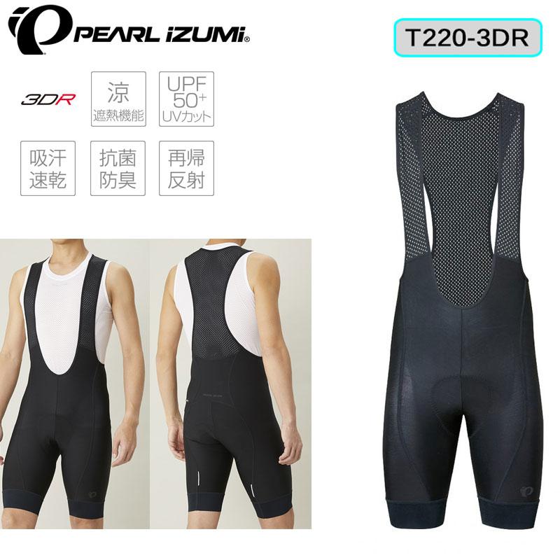 PEARL IZUMI(パールイズミ) 2019年春夏モデル コールドシェイドビブパンツ T220-3DR[ショーツ][ビブパンツ]