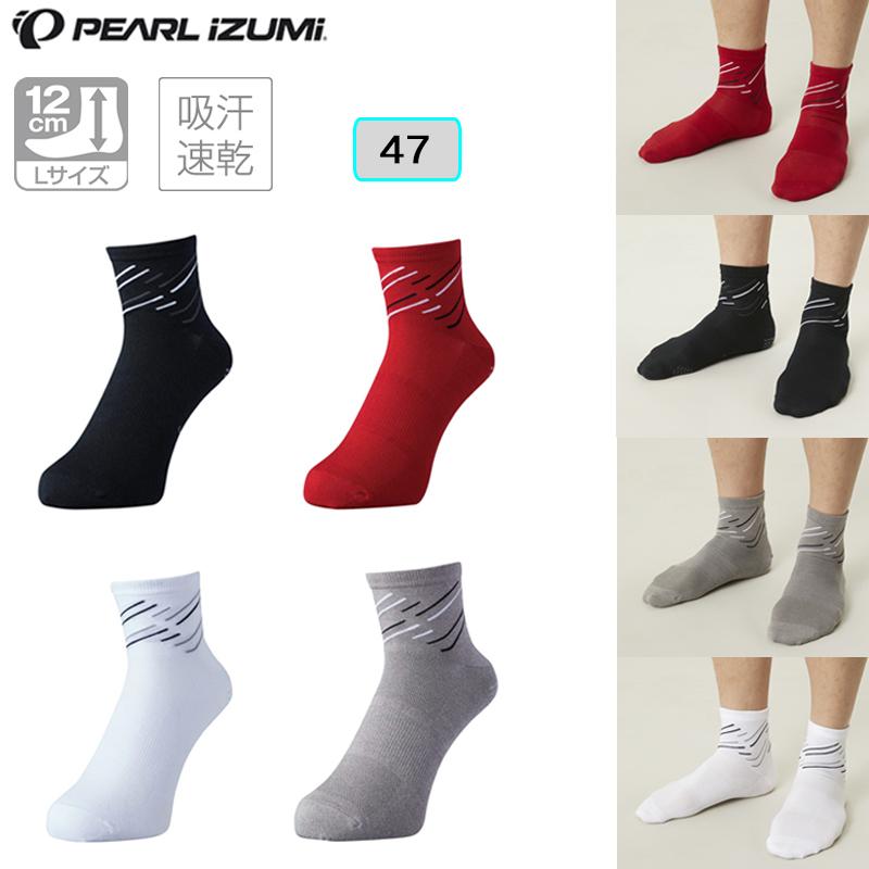 Pearl Izumi Ride Ride Mens Pro Tall Socks