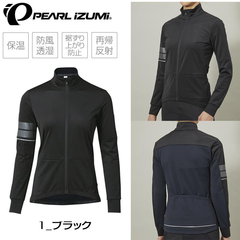 【5月25日限定!エントリーでポイント最大14倍】PEARL IZUMI(パールイズミ) 2019年秋冬モデル ウィンドブレークライトジャージ W3510-BL【10℃~対応】 [サイクルジャージ] [冬] [ウェア] [レディース]
