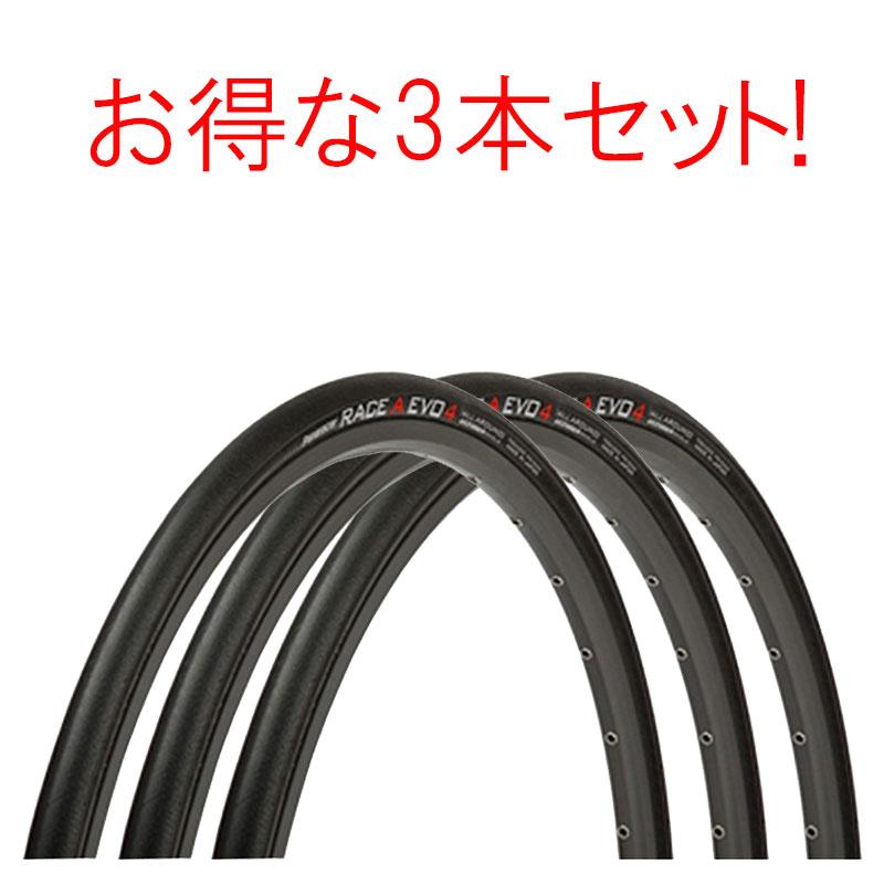 Panaracer(パナレーサー) 【 お得な3本セット】【TUBED】RACE A EVO4 (レースAエボ4)クリンチャー タイヤ 700×23C 25C 28C [タイヤ] [ロードバイク] [レース] [クリンチャー]