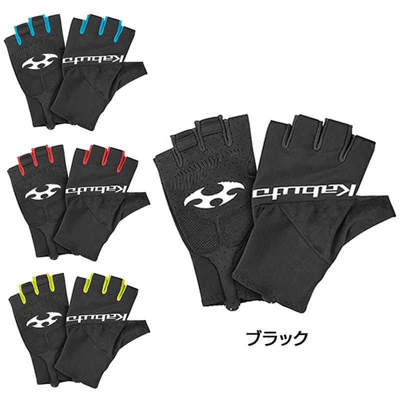 サイクル 正規逆輸入品 返品送料無料 グローブ 手袋 ウェア ロードバイク Kabuto OGK オージーケーカブト PRG-8指切りグローブ PRG8