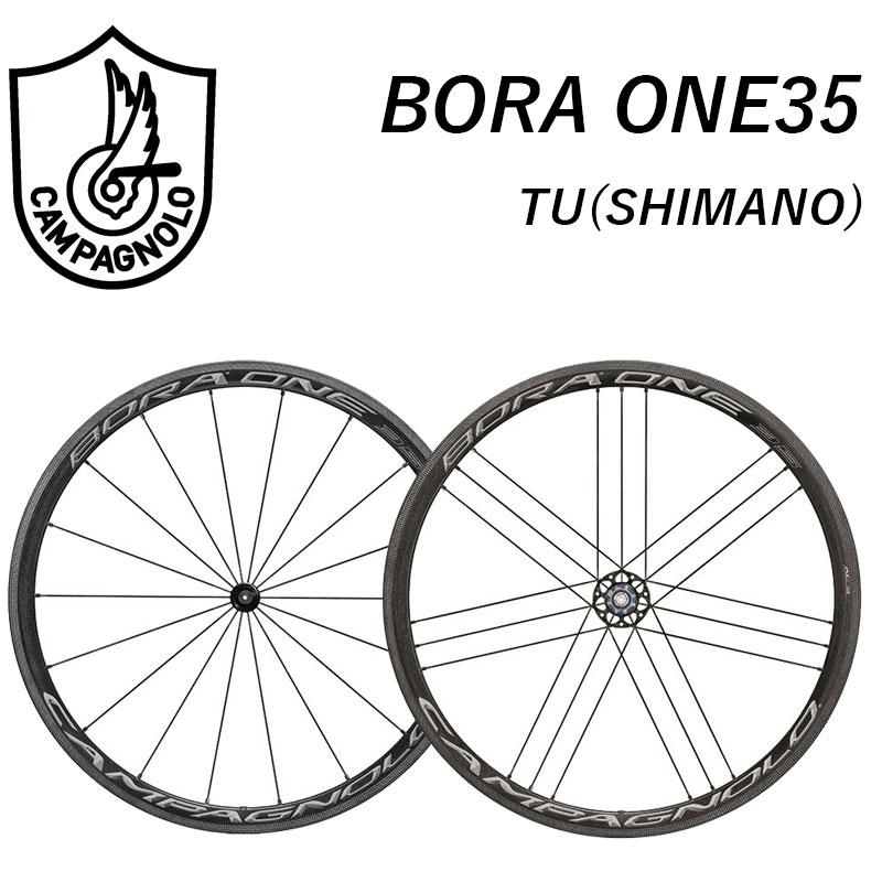 Campagnolo Wheels(カンパニョーロホイール) BORA ONE35 (ボーラワン35) 前後セットホイール チューブラー シマノ ダークラベル [ホイール] [ロードバイク] [カーボン] [チューブラー]
