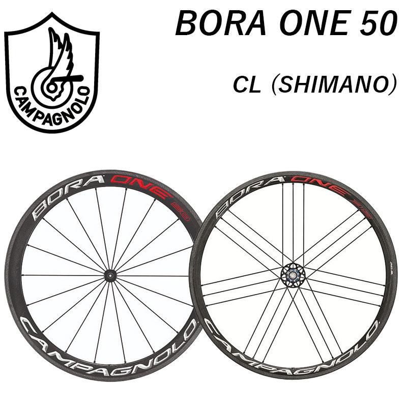 Campagnolo Wheelsカンパニョーロホイール BORA ONE50 ボーラワン50 前後セットホイール クリンチャー シマノ [ホイール] [ロードバイク] [カーボン] [チューブラー]