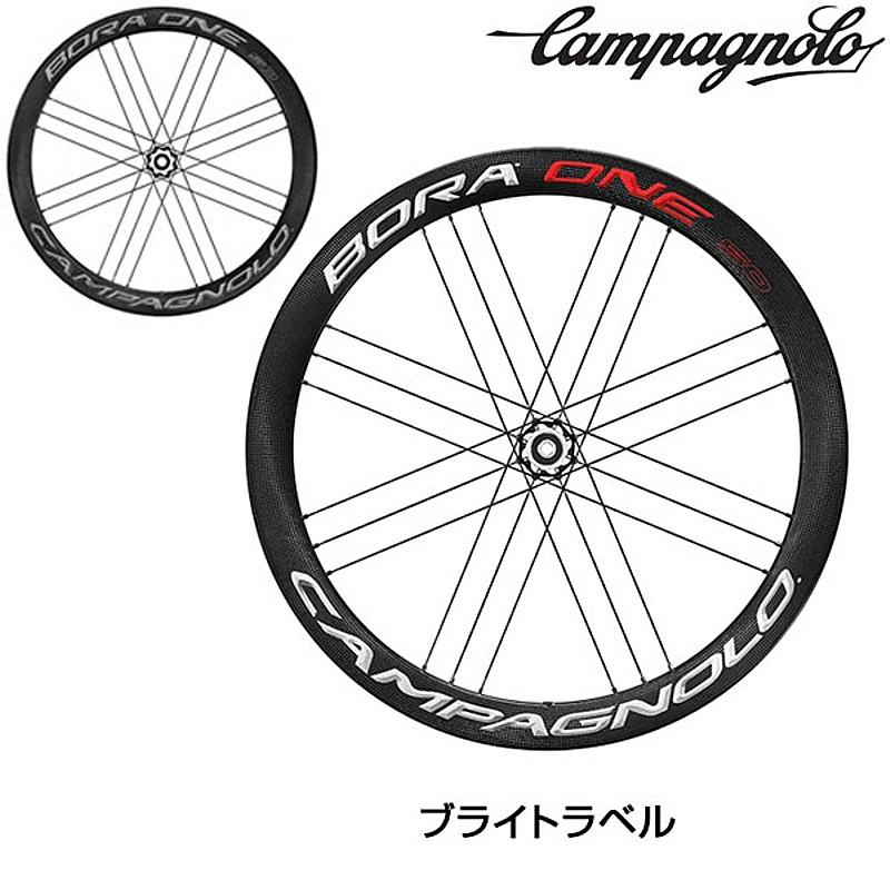 CampagnoloWheels(カンパニョーロホイール)BORAONE50(ボーラワン50)前後セットホイールチューブラーディスクブレーキシマノ[ホイール][ロードバイク][ディスクブレーキ][ディスクロード]
