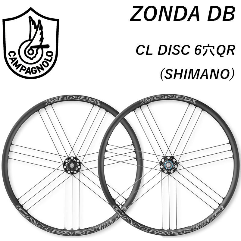 Campagnolo Wheels(カンパニョーロホイール) ZONDA DB (ゾンダ) 前後セットホイール クリンチャー ディスクブレーキ 6穴QR シマノ