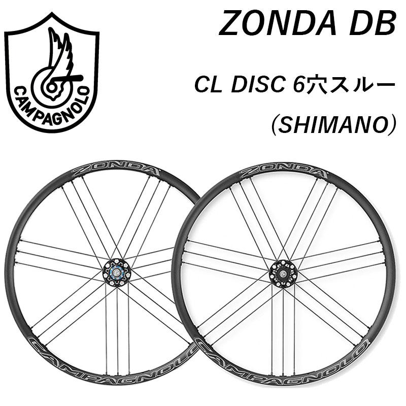 【GWも営業中】Campagnolo Wheels(カンパニョーロホイール) ZONDA DB (ゾンダ) 前後セットホイール クリンチャー ディスクブレーキ 6穴スルー シマノ[クリンチャー用][ロード用]