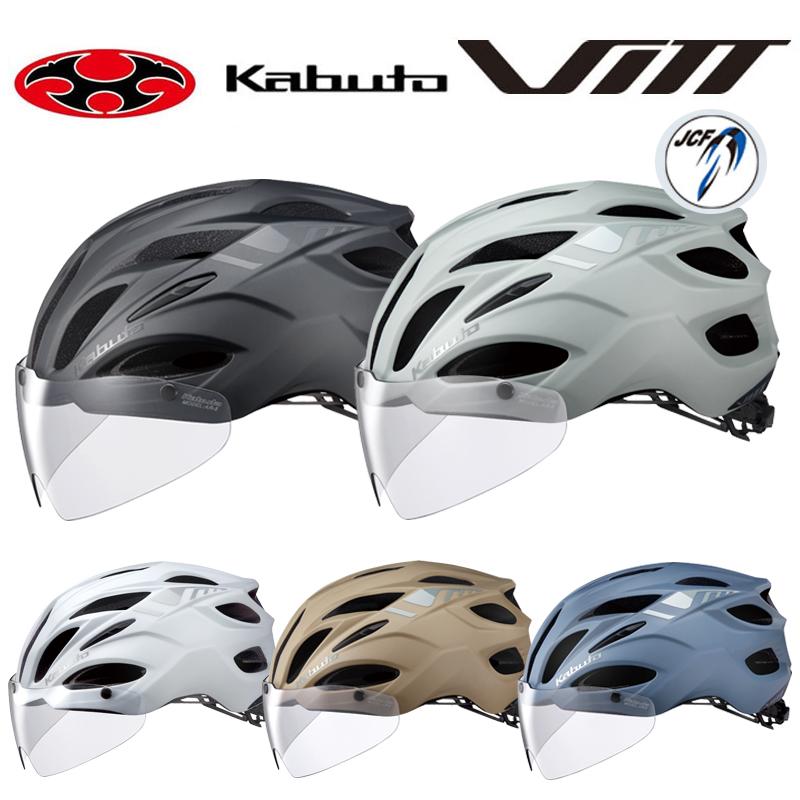 OGK Kabuto(オージーケーカブト) VITT (ヴィット)サイクリングヘルメット [ヘルメット] [ロードバイク] [MTB] [クロスバイク]