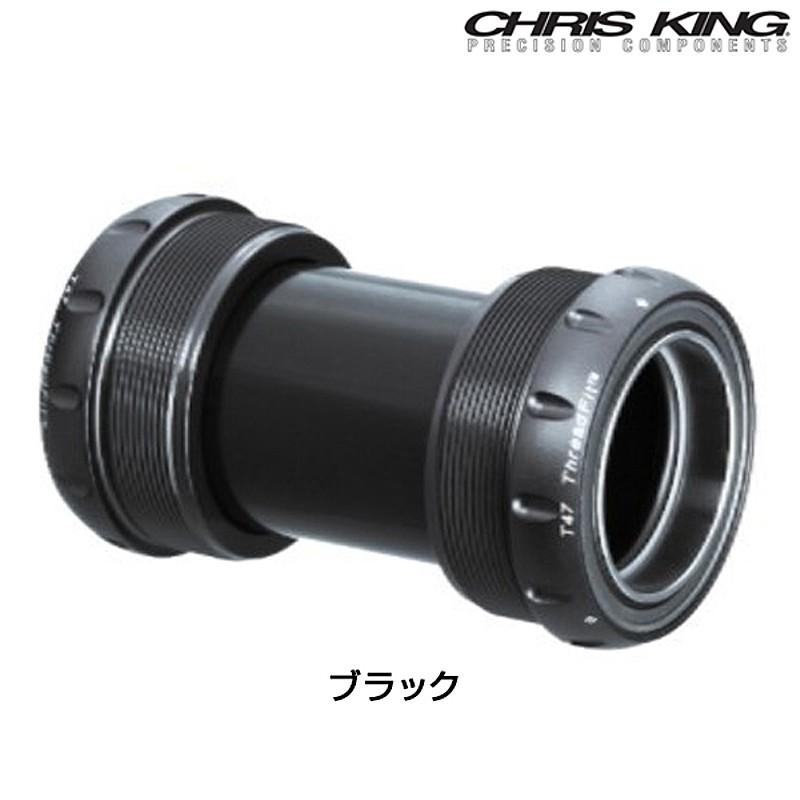 CHRIS KING(クリスキング) THREADFIT T47 30X BLACK (スレッドフィットT47 30X)[本体][ボトムブラケットBB]