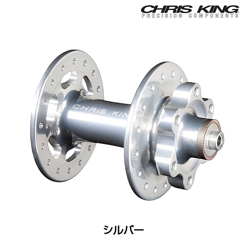CHRIS KING(クリスキング) R45D CL FRONT 100×12 (R45D CLフロント)[ハブ][ロードバイク用]