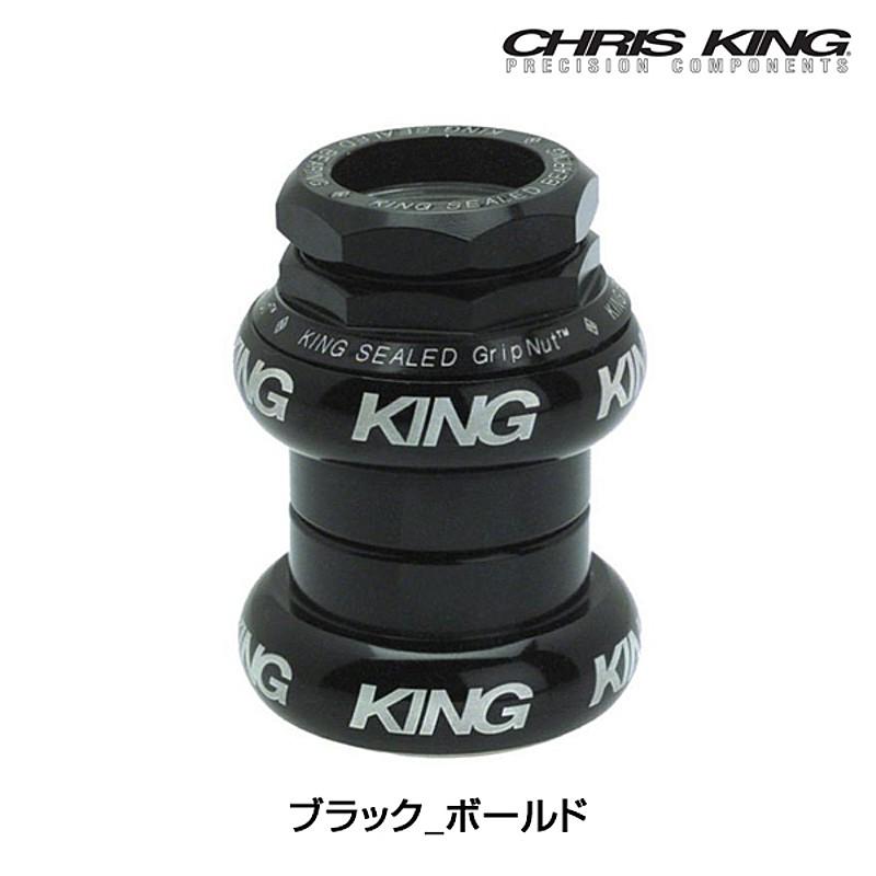 CHRIS KING(クリスキング) GRIPNUT 1-1/4 BOLD(グリップナット)[ヘッドパーツ][ハンドル・ステム・ヘッド]