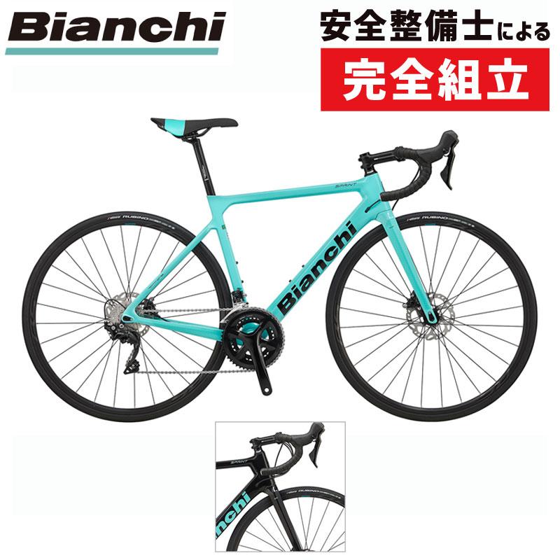 《在庫あり》Bianchi(ビアンキ) 2020年モデル SPRINT DISC (スプリントディスク)105[カーボンフレーム][ロードバイク・ロードレーサー]
