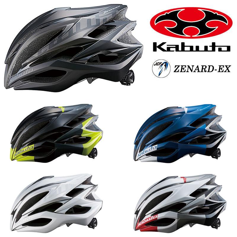 《即納》【土日祝もあす楽】OGK Kabuto(オージーケーカブト) ZENARD-EX (ゼナードEX)ロードバイク用[自転車・ヘルメット][一般][バイザー無し]
