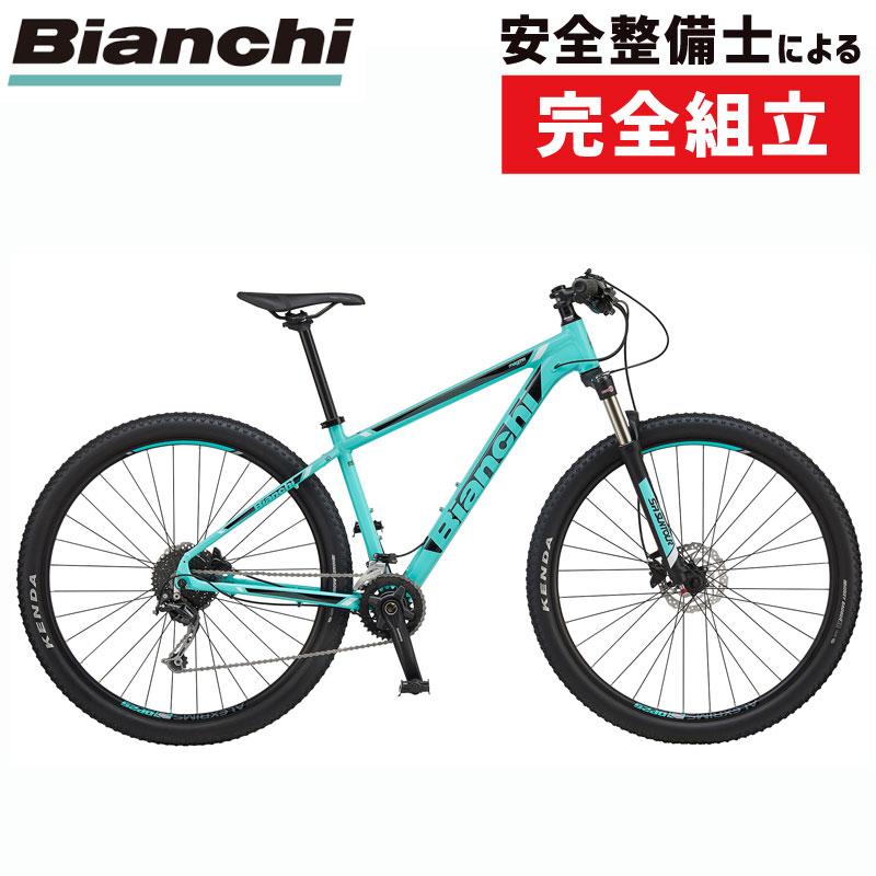 【ライト・カギプレゼント】Bianchiビアンキ 2020年 MAGMA 29.1 マグマ29.1アルタス DEOREMIX《P》