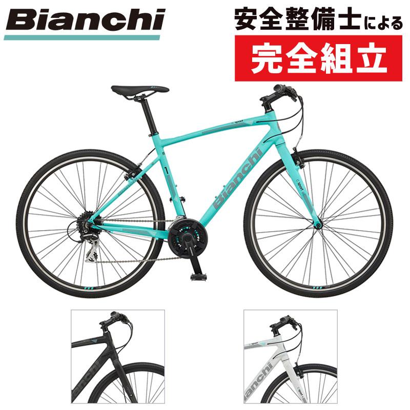 《在庫あり》Bianchi(ビアンキ) 2020年モデル C・SPORT1 (C・スポーツ 1)CSPORT (Cスポーツ)カメレオンテ[クロスバイク]
