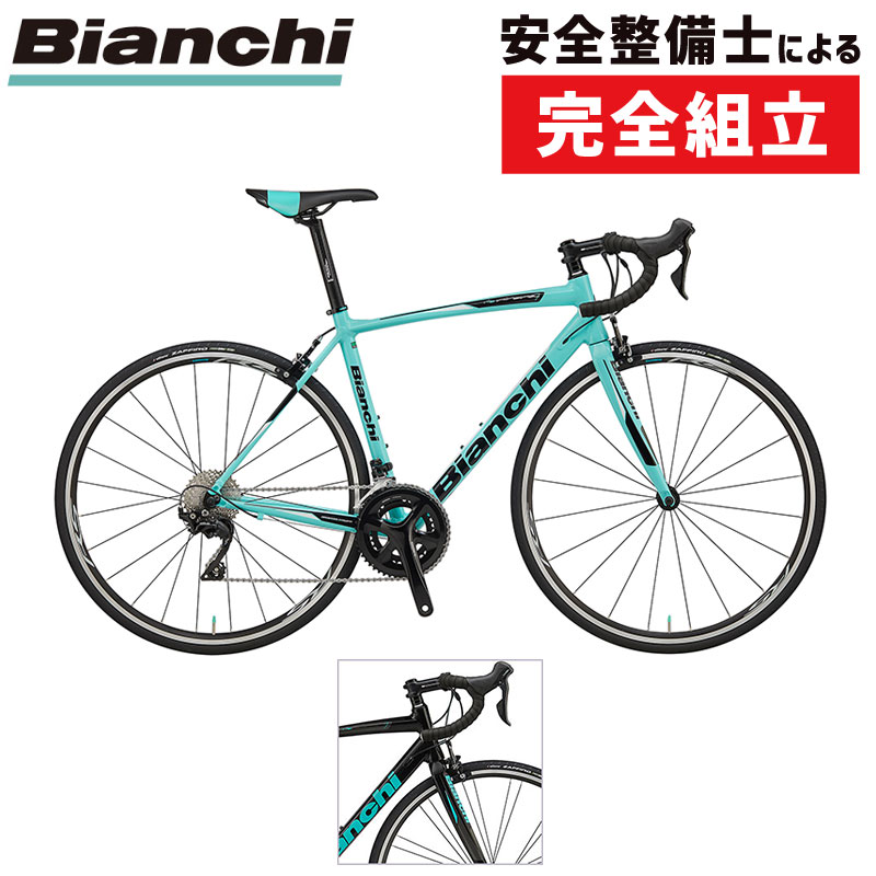 【BIKOTのバックパックプレゼント対象商品】Bianchi(ビアンキ) 2020年モデル VIA NIRONE7 PRO (ヴィアニローネ7プロ)105[アルミフレーム][ロードバイク]