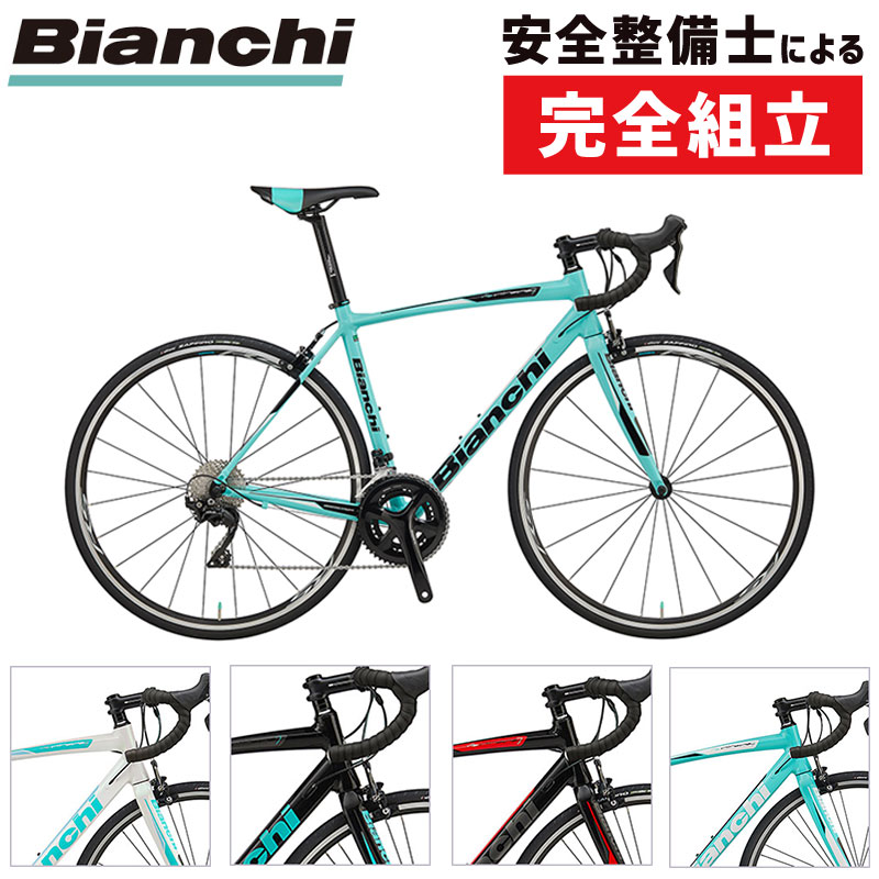 【BIKOTのバックパックプレゼント対象商品】Bianchi(ビアンキ) 2020年モデル VIA NIRONE7 PRO (ヴィアニローネ7プロ)SORA[アルミフレーム][ロードバイク]