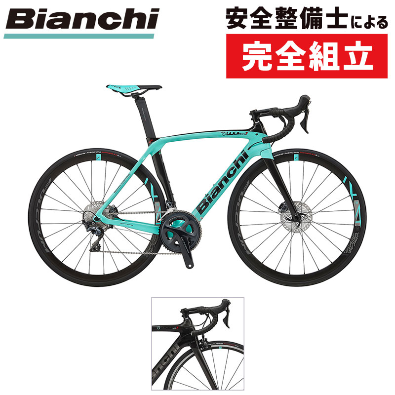 【超特価sale開催】 【先行予約受付中 XR3】【8 2020年モデル/1限定●カードでエントリーでP10倍確定_対象商品】Bianchi(ビアンキ) 2020年モデル OLTRE DISC XR3 DISC (オルトレXR3ディスク)105[ロードバイク・ロードレーサー], レスタープラス:7e7d8f4b --- mediakaand.com