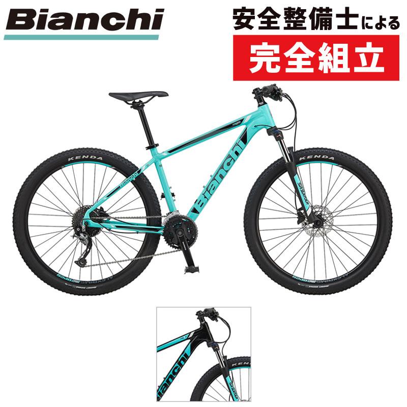 【ライト・カギプレゼント】Bianchiビアンキ 2020年 MAGMA 27.2 マグマ27.2 2×9sp MTB 27.5 ハードテイル《P》
