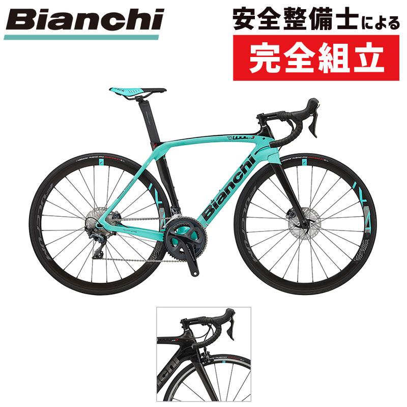 バックパックプレゼント!Bianchi(ビアンキ) 2020年モデル OLTRE XR3 DISC (オルトレXR3ディスク)ULTEGRA[ロードバイク・ロードレーサー]