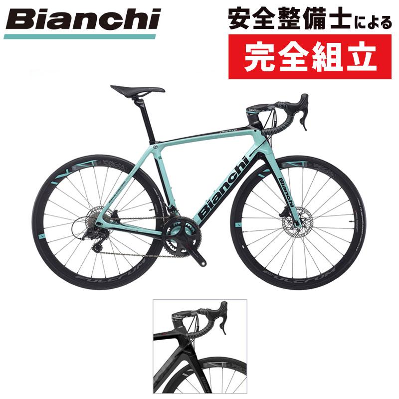 【BIKOTのバックパックプレゼント対象商品】Bianchi(ビアンキ) 2020年モデル INFINITO CV DISC (インフィニートCVディスク)ULTEGRA[ロードバイク]