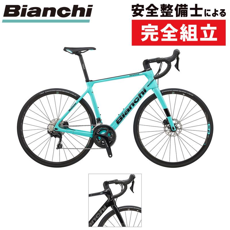 バックパックプレゼント!Bianchi(ビアンキ) 2020年モデル INFINITO XE DISC (インフィニートXEディスク)105[カーボンフレーム][ロードバイク・レーサー]