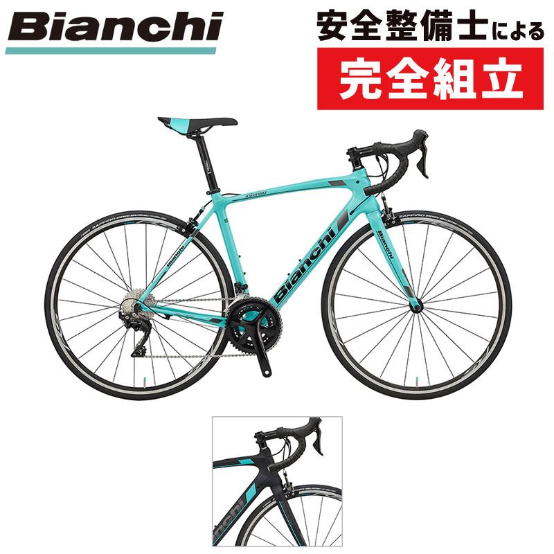 【BIKOTのバックパックプレゼント対象商品】Bianchi(ビアンキ) 2020年モデル INTENSO (インテンソ) SORA[カーボンフレーム][ロードバイク・ロードレーサー]
