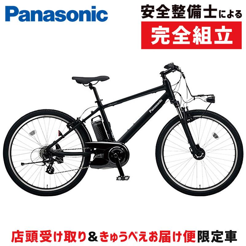 《在庫あり》PANASONIC(パナソニック) 2020年モデル HURRYER (ハリヤ)e-bike BE-ELH342[クロスバイク][初心者にオススメ!][通勤通学]