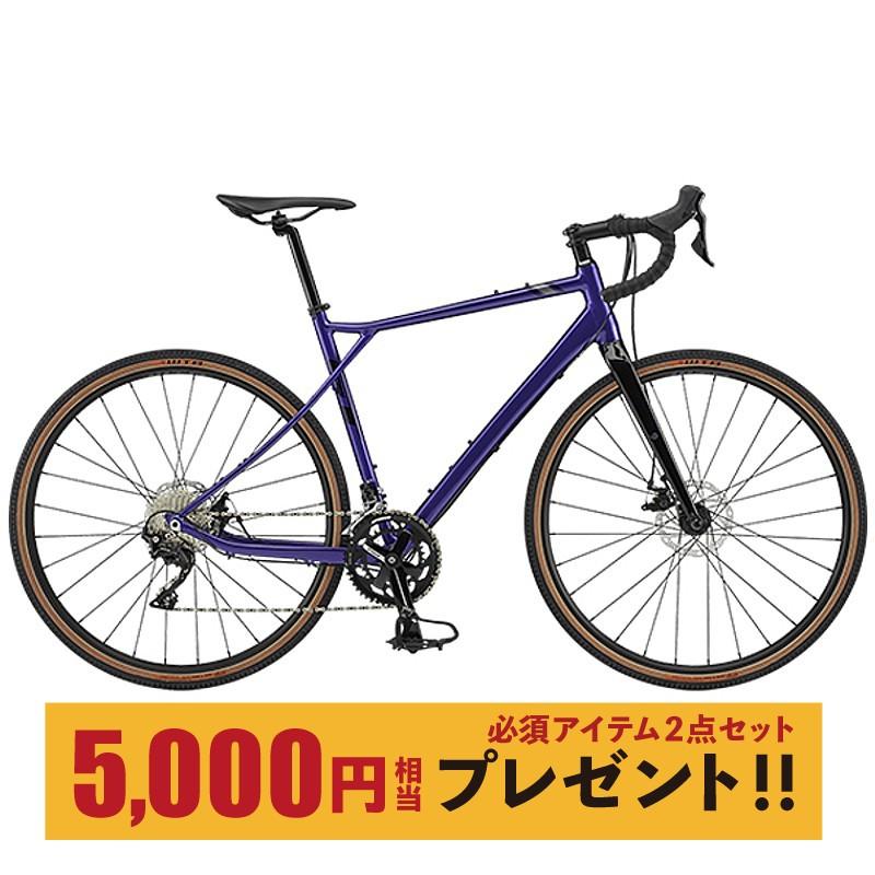 GT(ジーティー) 2020年モデル GRADE ALLOY EXPERT (グレードアロイエキスパート)700C[自転車][グラベルロード][ロードバイク・ロードレーサー]
