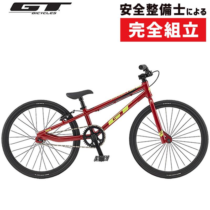 【先行予約受付中】GT(ジーティー) 2020年モデル MACH ONE MINI20 (マッハワンミニ)20インチ[自転車][20インチ][幼児用自転車]