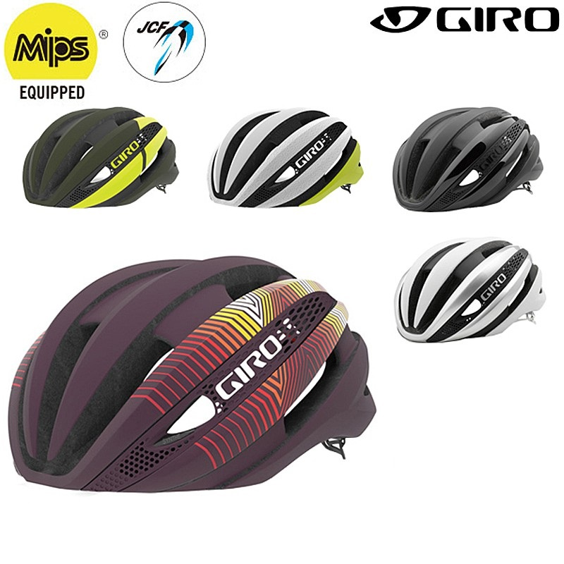 《即納》【土日祝もあす楽】GIRO(ジロ) SYNTHE MIPS ASIAN FIT (シンセミップスアジアンフィット)自転車 ロードバイク用ヘルメット [ヘルメット] [ロードバイク] [MTB] [クロスバイク]
